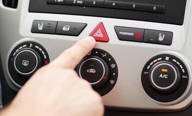 Кнопка спасибо в авто